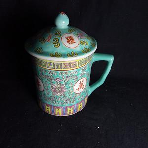 567粉彩茶杯