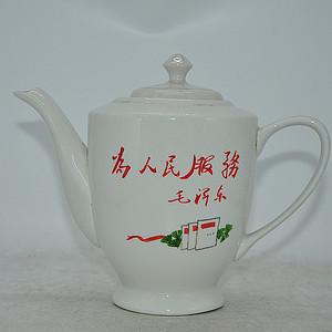 河北滦县赵字款老茶壶