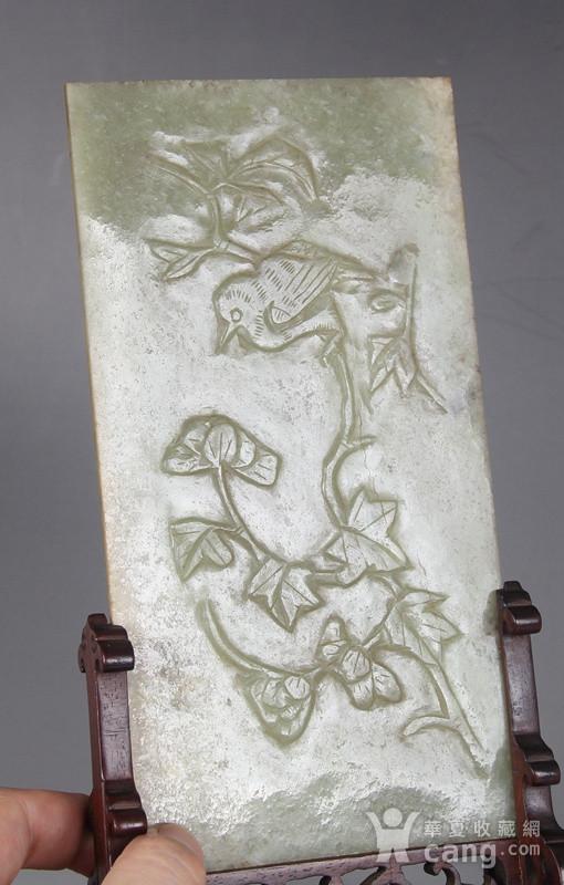 书房雅器  清代浅浮雕花鸟插屏一对图9
