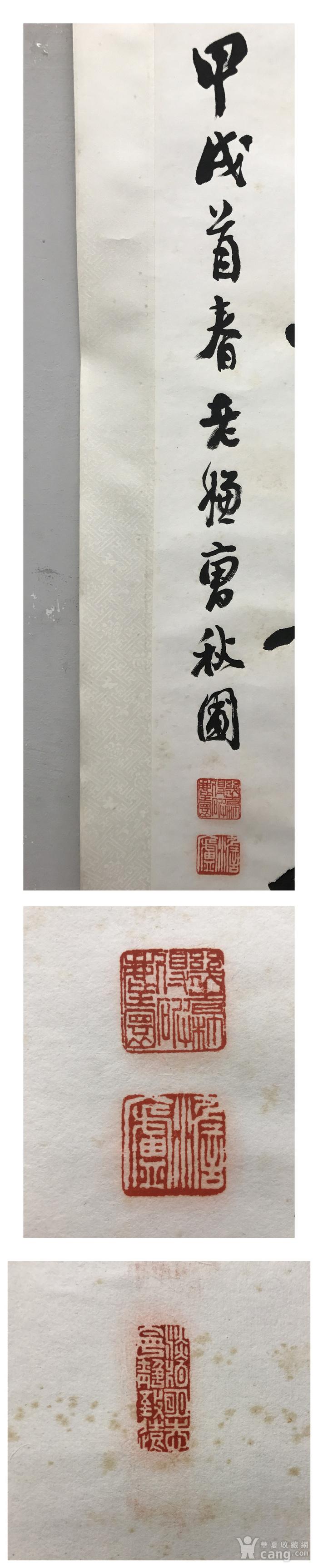 曹荣,书法双幅图3