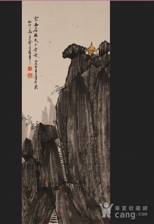 华夏推精作品,李德华,山水,已鉴图4