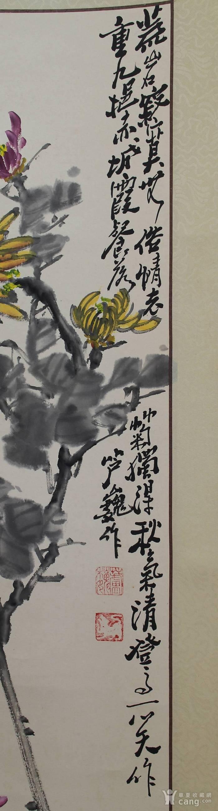 华夏推精作品,芦巍作品,菊花图3