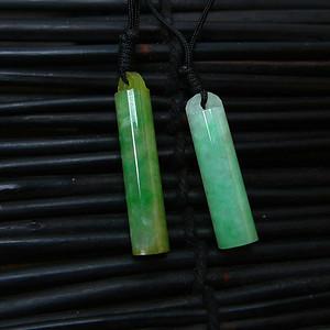 冰润满绿玲管吊坠套组