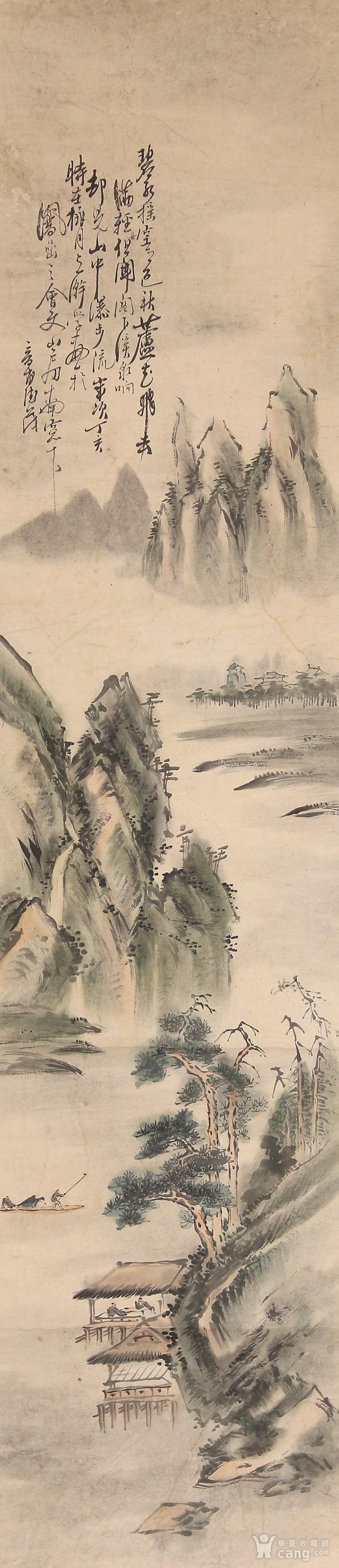 民国山水1图2