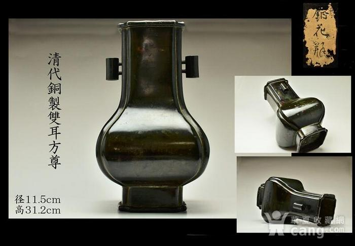 压轴,清,双耳尊瓶图1