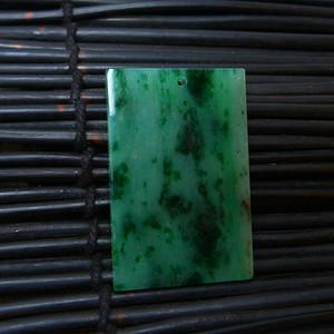 冰种满绿平安牌吊坠