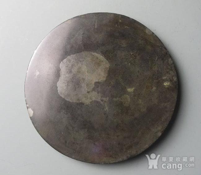 西汉内清铭文镜图4