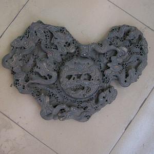太湖石九龙砚台 奇妙的中国地图形状