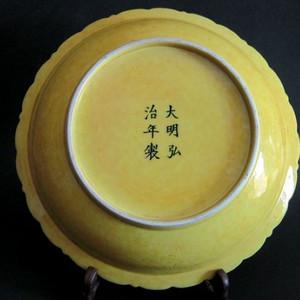 鸡油黄多子多福盘