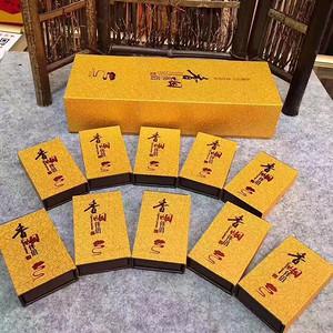 过年好礼 5A特级10盒装越南芽庄沉香片