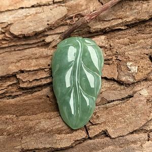 天然A货翡翠  水润满绿叶子玉坠挂件XB160