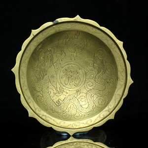 3民国刻龙纹铜质葵口贡盘