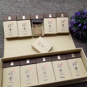 精装版:5A特级10盒装越南芽庄沉香片