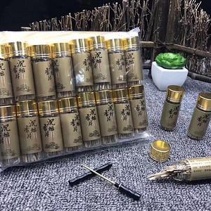 超值实用装:16瓶越南芽庄沉香片