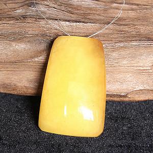 压轴收藏级 39.15g鸡油黄背带原皮蜜蜡吊坠