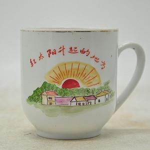 中国醴陵瓷茶杯