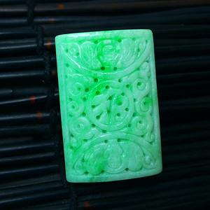 冰润绿精雕平安牌吊坠