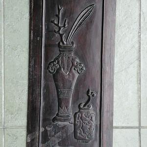清代红木酸枝花板3