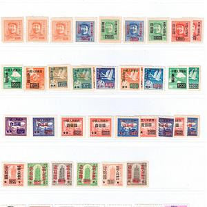 46张建国初期邮票