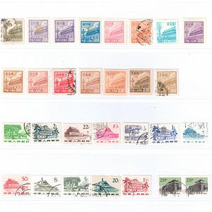 45张建国初期邮票