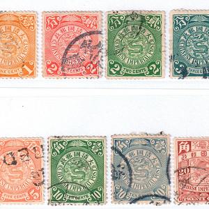 11张清晚蟠龙邮票
