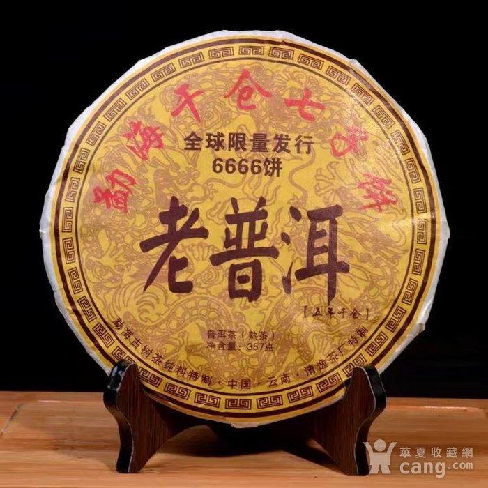 2008年 五年干仓云南普洱茶饼 勐海普洱茶熟茶357g特价七子饼茶图1