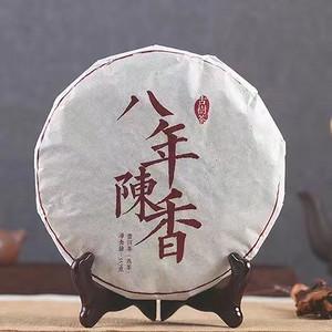 2009年八年陈香云南普洱熟茶357克 饼纯正勐海七子饼
