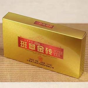 2008年收藏品九年班章金砖普洱熟茶砖1千克砖 云南茶叶 勐海味 一片