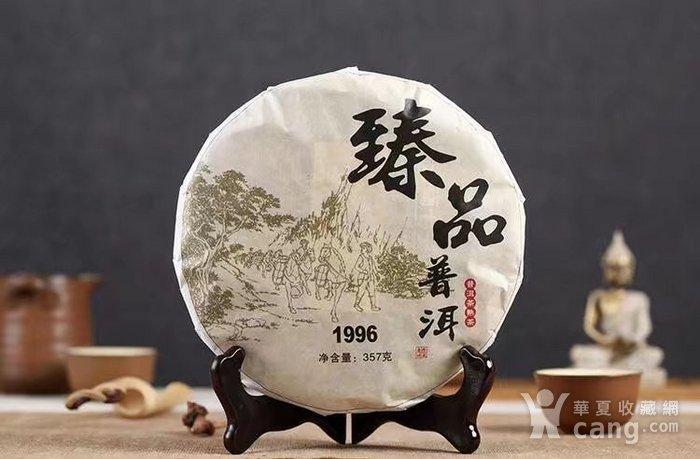 收藏品 2009年八年臻品云南普洱熟茶357克七子饼纯正勐海味茶叶一饼图1