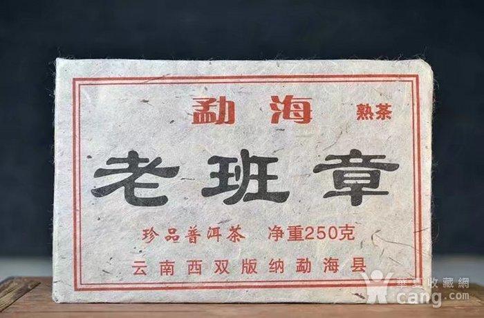 2008年普洱茶叶老班章树生茶古树茶 250克砖茶普洱图1