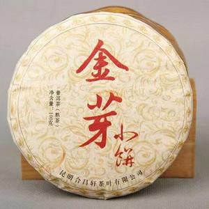 八年云南普洱茶叶 七子饼茶金芽小饼 熟茶 宫廷普洱茶饼 100克一饼起