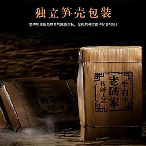 七年陈仓普洱茶熟茶砖茶250g 云南普洱茶砖老砖家茶叶笋壳装一片