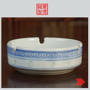 景德镇陶瓷 文革瓷器 老厂货 清仓特价 光明瓷厂青花玲珑烟灰缸
