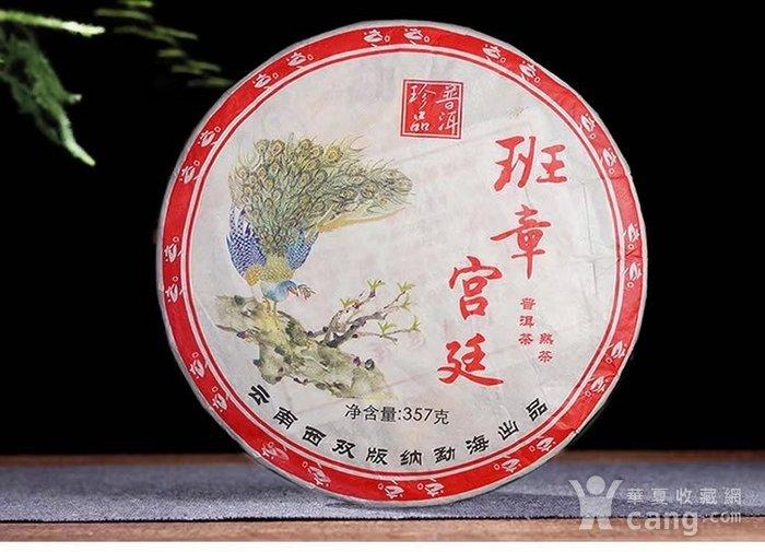 2006年班章宫廷云南普洱茶熟茶饼老班章357g图1