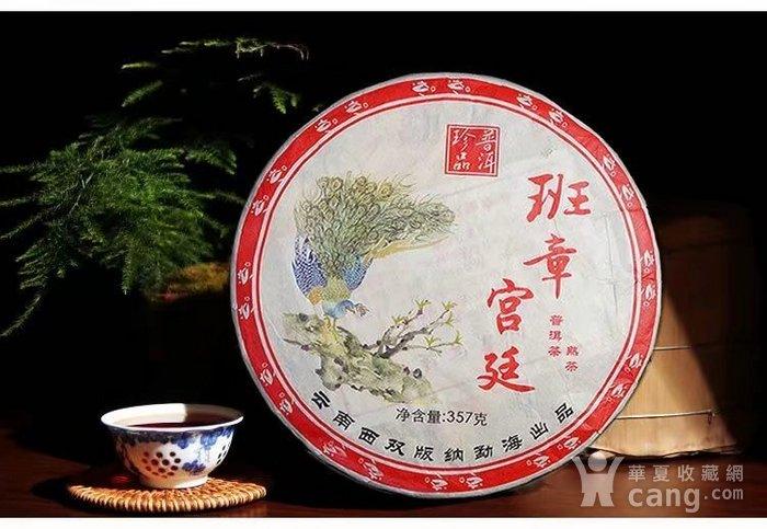 2006年班章宫廷云南普洱茶熟茶饼老班章357g图7