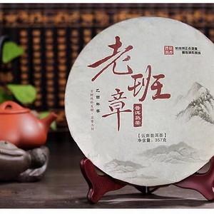 2005年勐海普洱茶熟茶饼老班章熟茶宫廷普洱357g古树茶七子饼茶叶