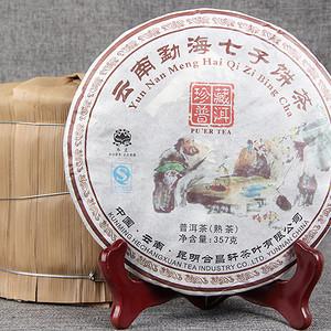 2009年云南乔木勐海七子饼珍藏普洱茶陈香熟茶黑茶一饼拍卖