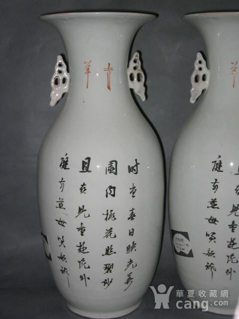 30民国磁州窑300件仕女人物纹大瓶一对图2