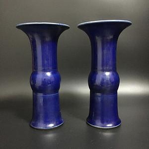 宝石蓝花鼓瓶