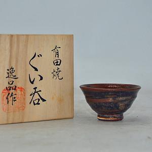 日本有田烧逸品作小茶碗