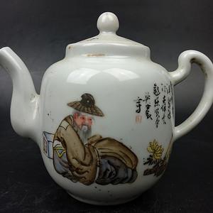回流近代仿同治款茶壶摆件