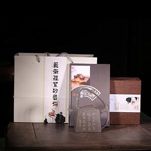 国家级高级工艺美术师范卫强老师套装重器强势来袭! 品名:江山如此多娇