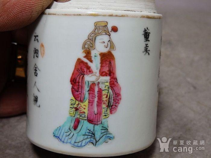 清代 双谱人物绘画盖罐图5