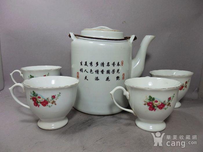 文革时期凤穿牡丹绘画茶具一套图2