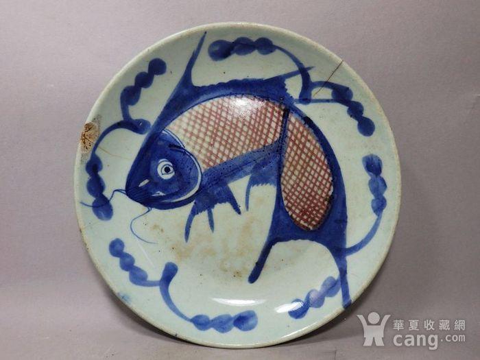 清代青花釉里红鲤鱼盘图1