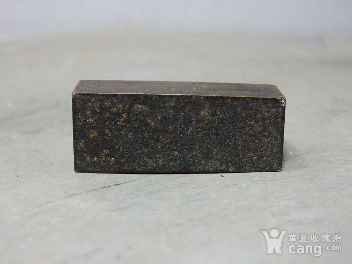 清代铜制小锁图5