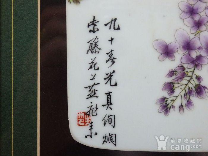 民国新粉彩花鸟绘画瓷板两片图6