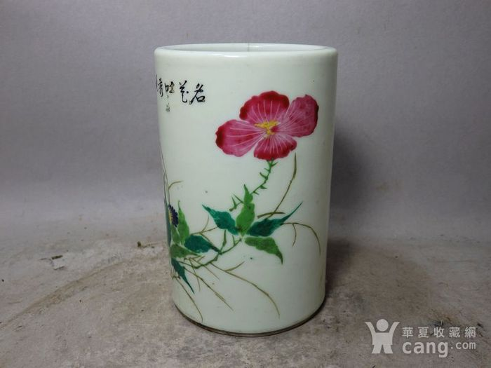 民国粉彩花卉绘画笔筒图2