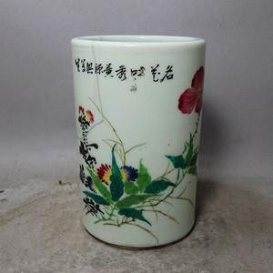 民国粉彩花卉绘画笔筒