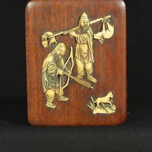 老鸡翅木镶嵌珍贵质材盒